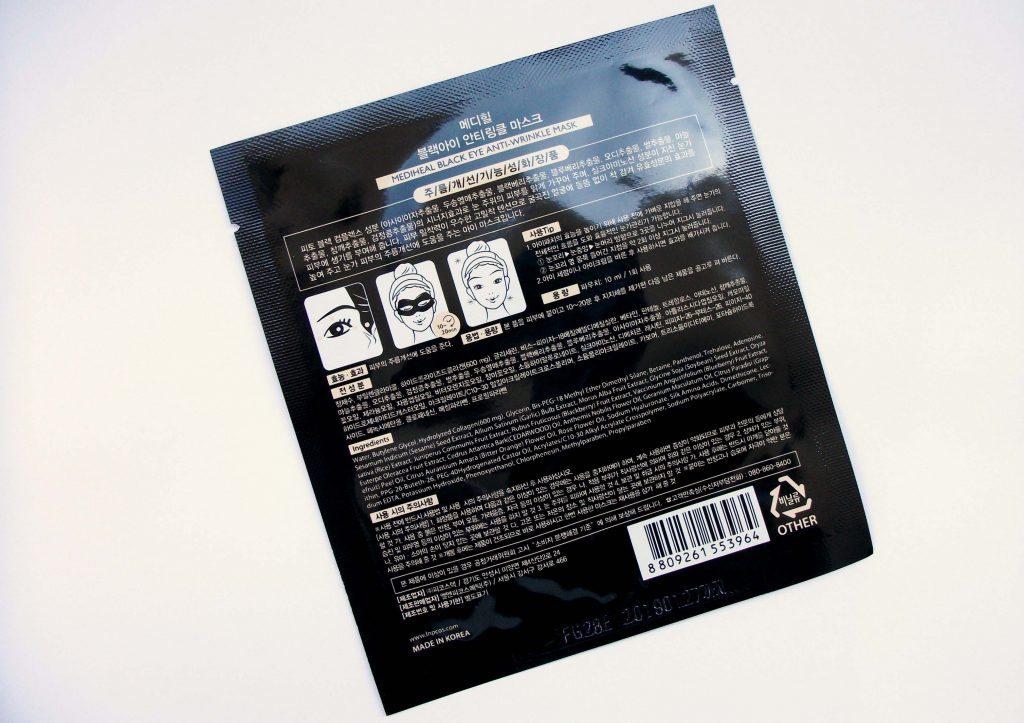 Mediheal - Black Eye Anti-wrinkle Mask, maschera in tessuto anti-età con collagene e acido ialuronico. Dettagli packaging, istruzioni e review