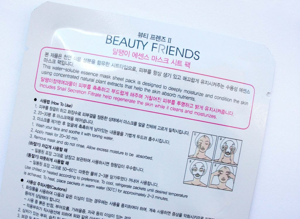 Beauty-Friends-II-Vanedo-Snail-Essence-Mask-Sheet-Pack-package-instruction-detail
