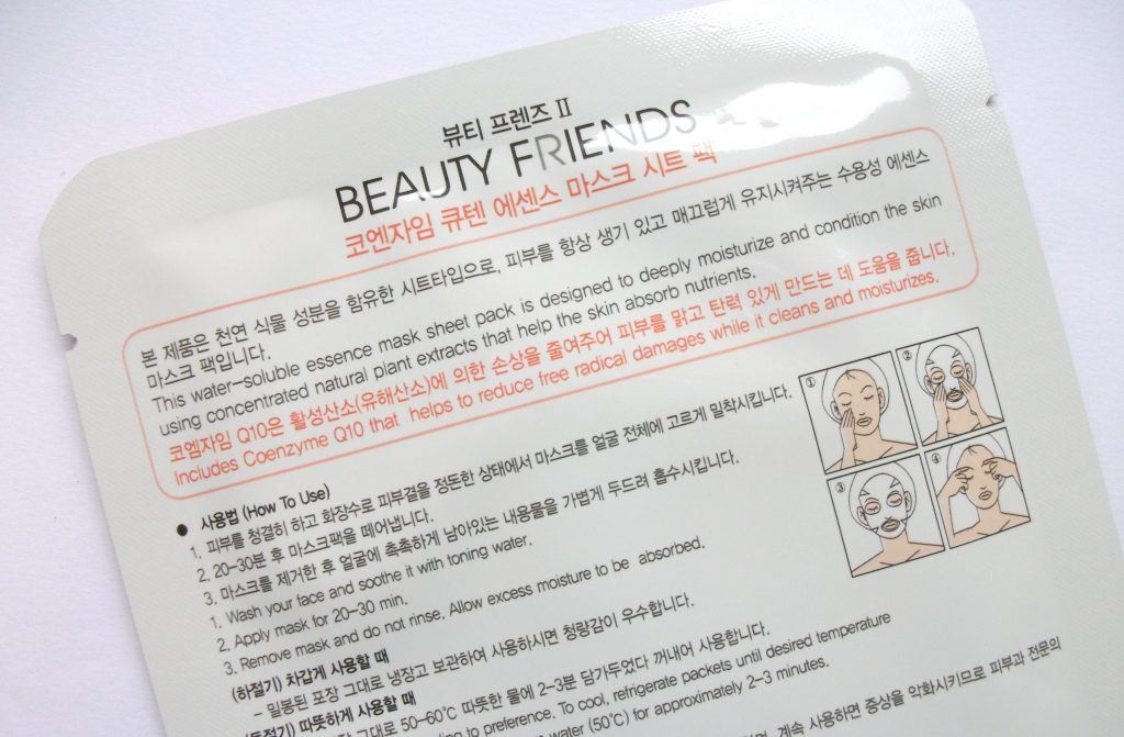 Beauty-Friends-Vanedo-Coenzyme-Q10-essence-mask-sheet-pack-instruction-Korean-skincare